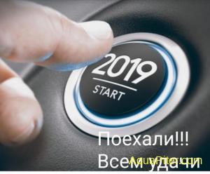 IMG-20190101-WA0009.jpg