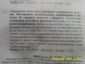 IMG_20200313_111839.jpg