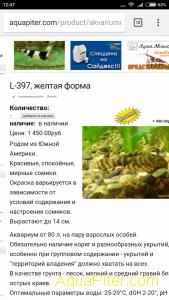 Screenshot_2017-11-18-12-47-34-640_com.android.chrome.png