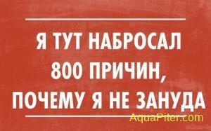 j5035_1414703780.jpg