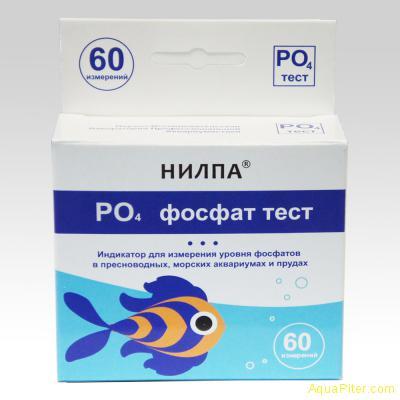 Индикатор «НИЛПА® PO4 Тест-фосфат» для определения концентрации фосфат в аквариу