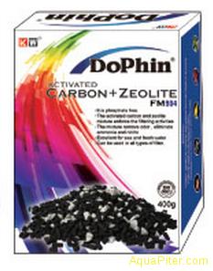 Активированный уголь c цеолитом, 200гр (KW)