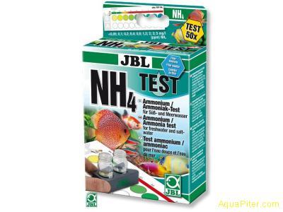 Тест JBL Ammonium Test Set NH4 для определения содержания аммония, 50 измерений