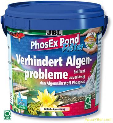 Наполнитель JBL PhosEx Pond Filter для прудовых фильтров в форме гранул