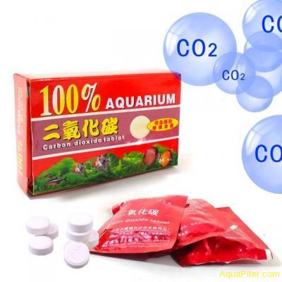 Таблетки СО2, 36 шт