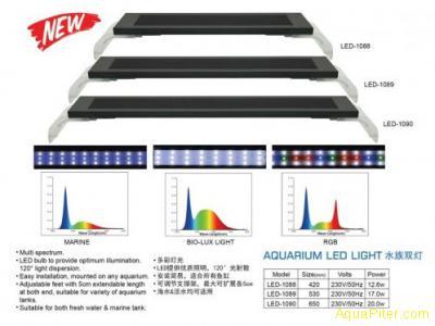 Светильник DOPHIN LED-1090 RGB, 60-68см