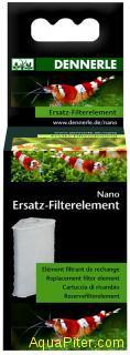 Сменный фильтрующий элемент для фильтра Dennerle Nano CornerFilter