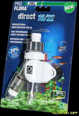 Диффузор встроенный JBL ProFlora Direct 16/22