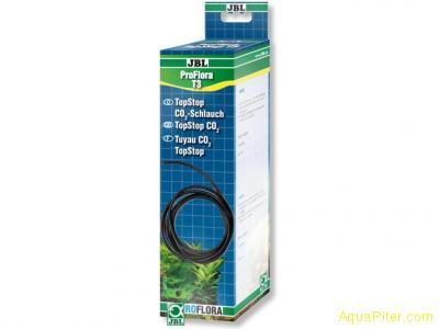 Шланг для СО2 JBL ProFlora T3, 3м