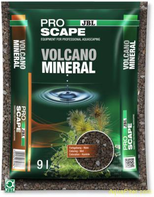 Гравий JBL ProScape Volcano Mineral