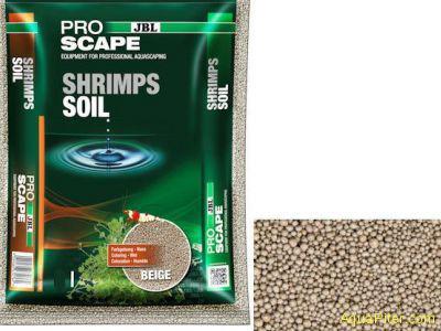 Грунт питательный JBL ProScape PlantSoil BEIGE для растительных аквариумов, беж