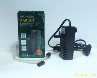 Внутренний фильтр SOBO WP 300F 150 л/ч