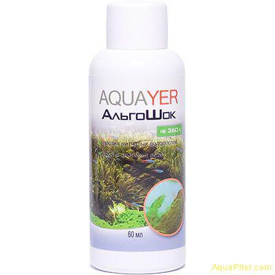 AQUAYER АльгоШок против нитчатых водорослей, 60мл