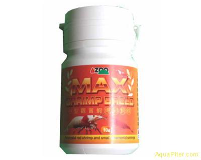 Корм AZOO MAX Shrimp Breed, для лучшего размножения креветок, 10г