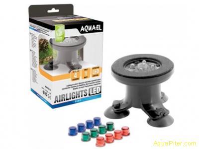 Подсветка-распылитель AIR LIGHTS LED AquaEl