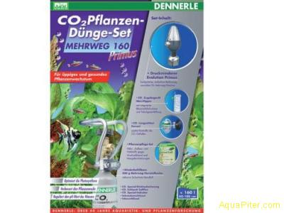 Установка для подачи СО2 в аквариум Dennerle MEHRWEG 160 Primus