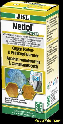 Препарат JBL Nedol Plus 250 против камалланид и других круглых червей, 100мл