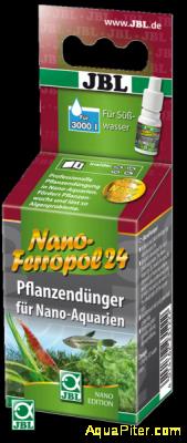 JBL NanoFerropol24 - Удобрение для растений в нано-аквариумах, 15мл