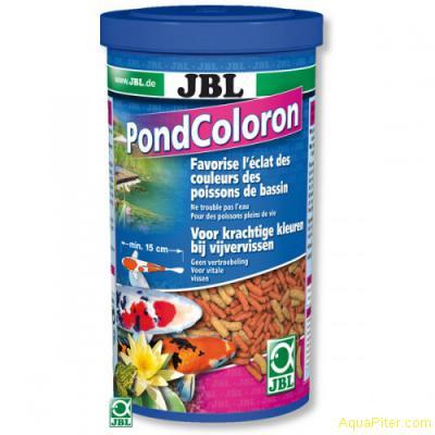 Корм основной JBL PondColoron цветной, для любых прудовых рыб, 1л