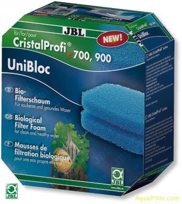 Губка сменная JBL UniBloc CP e700/e900