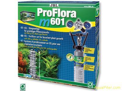 Система СО2 JBL ProFlora m601 для аквариумов от 100 до 600л