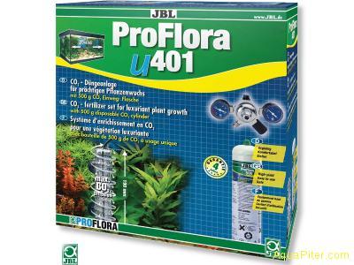 Система СО2 JBL ProFlora u401 для аквариумов от 60 до 400л