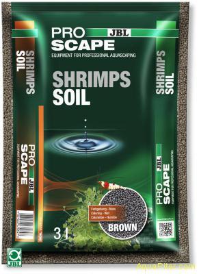 Грунт питательный JBL ProScape ShrimpsSoil BROWN