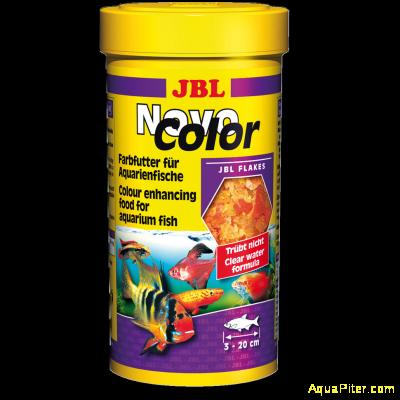 JBL NovoColor - Хлопья для особенно яркой окраски рыб, 250 мл. (40 г.)