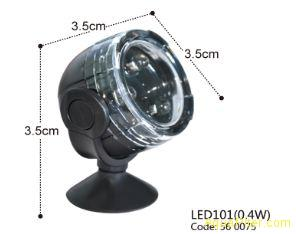 Светодиодная подсветка LED101-CHANGEABLE (KW) четыре цвета