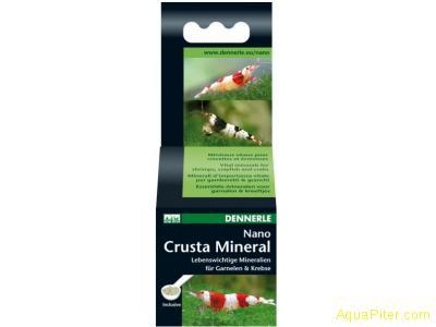 Комплекс жизненно важных минералов Dennerle NANO Crusta Mineral
