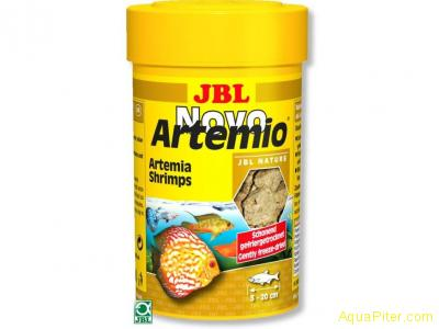 Рачки артемии JBL NovoArtemio, 100мл