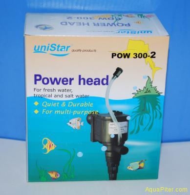 Помпа Unistar Pow 300-2, 700 литров/час
