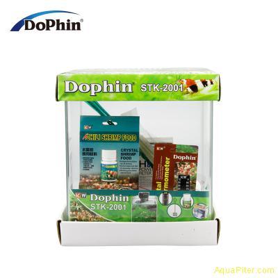 Нано-аквариум KW Zone Dophin STK2001, 10л