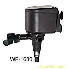 WP 1680 Помпа водяная (Sobo) 30 Вт., 2000 л/ч., 1,5 м.