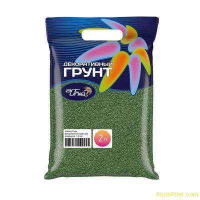 """Декоративный грунт для аквариума """"Зеленый"""" - ArtUniq Color Marsh, 1-2мм, 3кг, 2"""