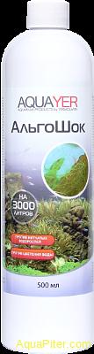 AQUAYER АльгоШок, 500мл