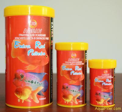 Корм AQUAV Extra Red Pellets в гранулах для усиления красного цвета в окраске ры