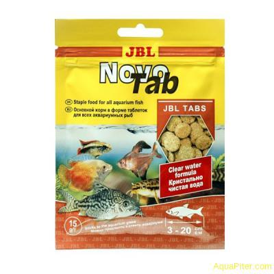 Корм основной JBL NovoTab в форме таблеток для любых пресноводных аквариумных ры