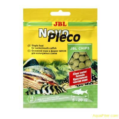 Корм основной JBL NovoPleco в форме тонущих чипсов для кольчужных сомов, 15г
