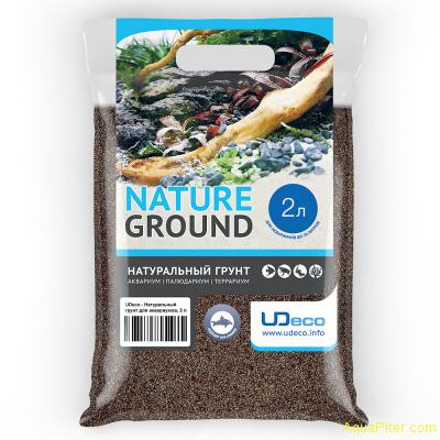 Песок натуральный UDeco River Brown, фракция 0.1-0.6мм, 2л