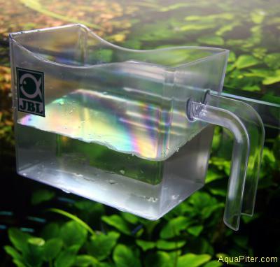 Ковшик для пересадки рыб