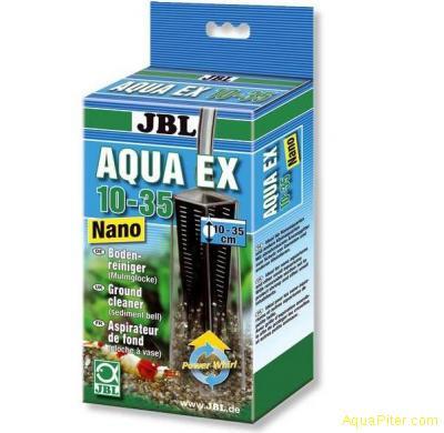 Очиститель грунта (сифон) JBL AquaEx Set 10-35 NANO для нано-аквариумов