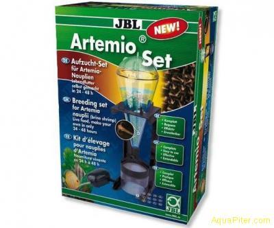 JBL ArtemioSet Комплект для выведения науплий артемии