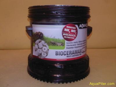 Запасной контейнер к MULTI KANI BioCeraMax с керамическими цилиндрами
