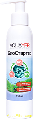 Препарат AQUAYER Биостартер для быстрого установления азотного цикла