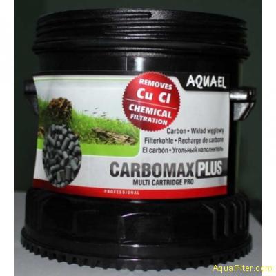 Запасной контейнер к MULTI KANI CarboMax с углём