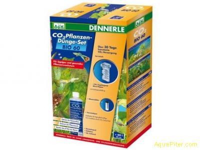 Установка для подачи СО2 в аквариум Dennerle BIO 60 CO2 Profi KomplettSet