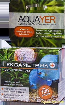 Лекарство AQUAYER Гексаметрил