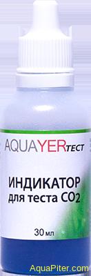 AQUAYER Индикатор тест для длительного теста СО2, 30 mL