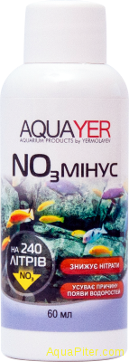 AQUAYER NO3 минус 60мл